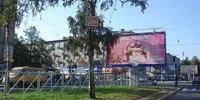 В Санкт-Петербурге реклама назойлива как нигде