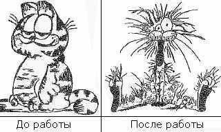 http://www.ljplus.ru/img/q/w/qwerty183/115.jpg