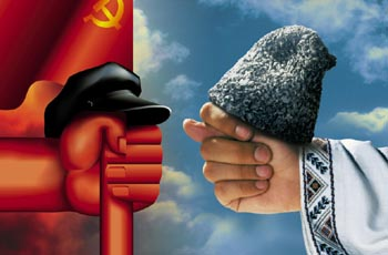 Деятельность КПУ в Украине запрещена, - решение суда - Цензор.НЕТ 2768