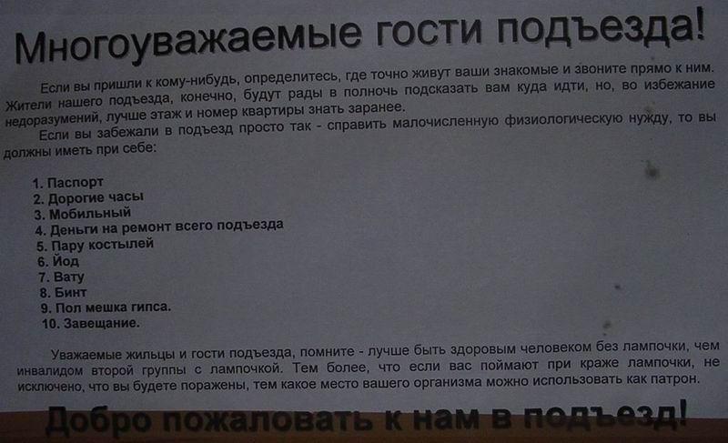http://www.ljplus.ru/img/r/e/retooc/Warning.jpg