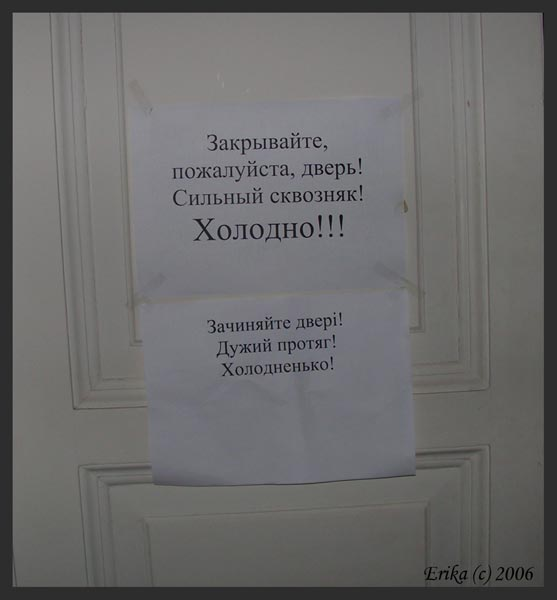 http://www.ljplus.ru/img/r/o/roof_stranger/ukrainsk.jpg
