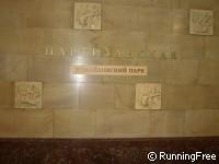 (c) RunningFree, 2005