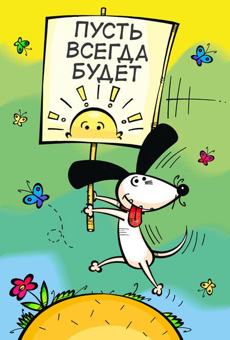 http://www.ljplus.ru/img/s/e/sergey_repiov/let__s_drew.jpg