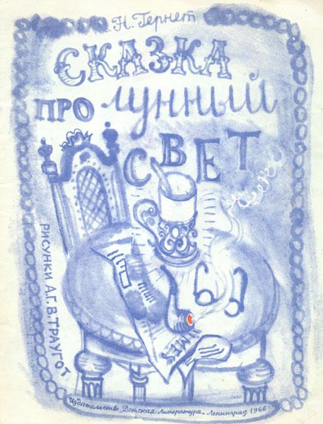 http://www.ljplus.ru/img/s/k/skodinka/__forzac.jpg