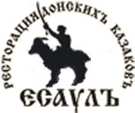 http://www.ljplus.ru/img/s/o/soviq/kazak.jpg