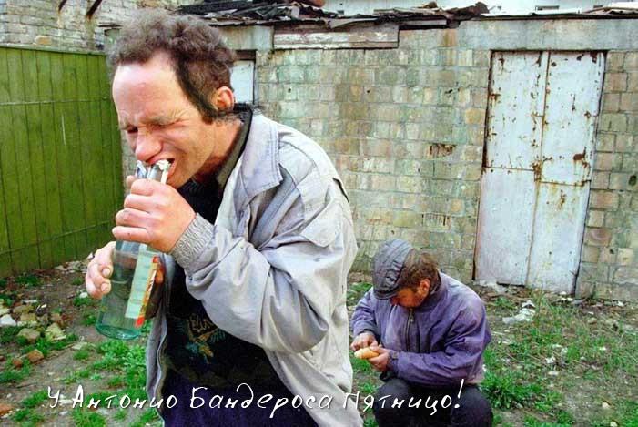 Как легко бросить пить