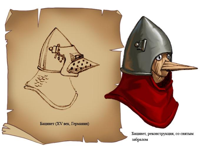 http://www.ljplus.ru/img/t/h/thorvaldsen/pinocchio.jpg