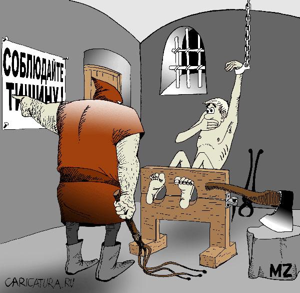 http://www.ljplus.ru/img/t/o/todesser/torture.jpg