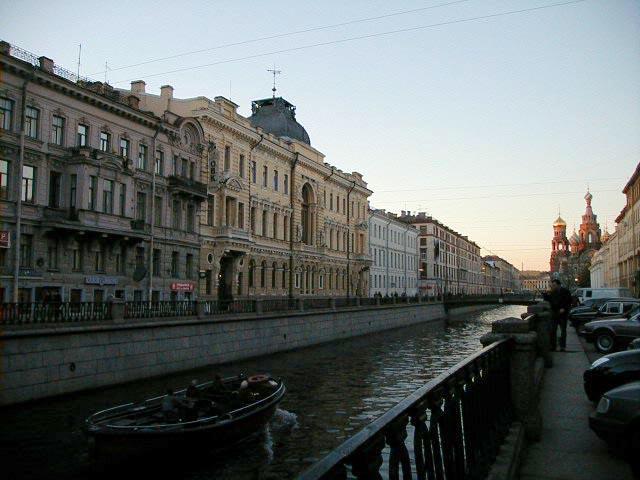 ..канал Грибоедова: Общество взаимного кредита - Спас на кровИ..
