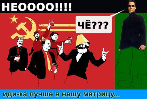 http://www.ljplus.ru/img/u/n/unmask69/neo.jpg