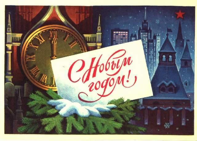 С Новым годом Михаил Михайлов.mp3 Вас поздравляет с Новым Годом певец...