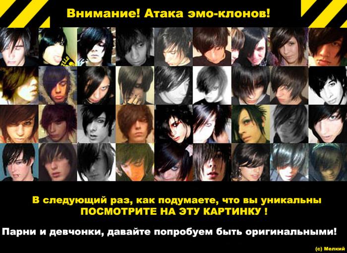 http://www.ljplus.ru/img/x/_/x_believeme_x/tresh.jpg