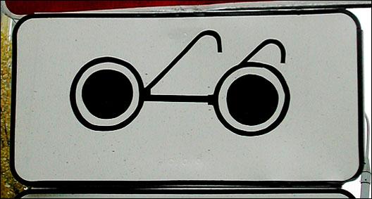 Очки для ушей