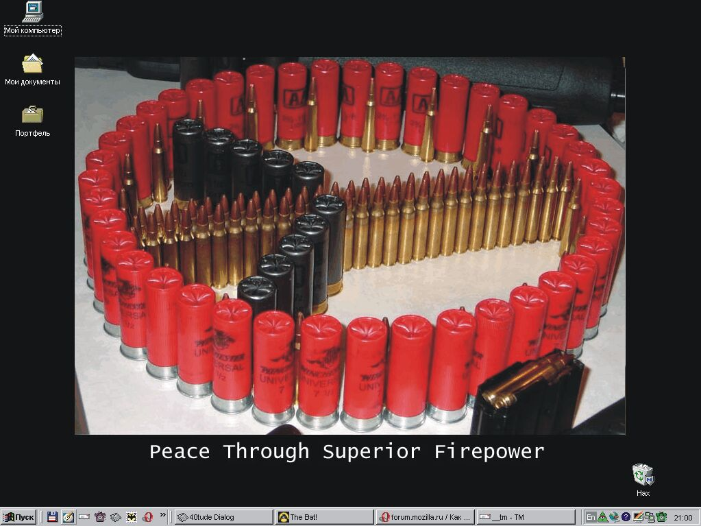 http://www.ljplus.ru/img2/a/a/aantonov/My_desktop.jpg