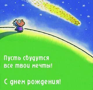 http://www.ljplus.ru/img2/m/a/marianna_ram/birthday.jpg