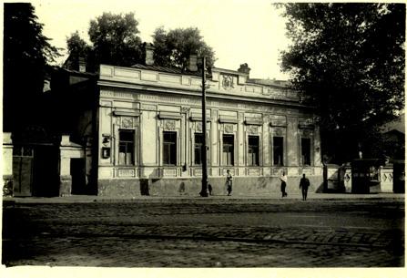 http://www.ljplus.ru/img2/s/h/shigona/Strastnoj-bulvar_-9-_1940-1950-e-gody_.jpg