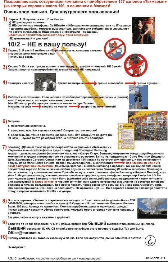 http://www.ljplus.ru/img2/s/i/silveralex/Evroset.jpg