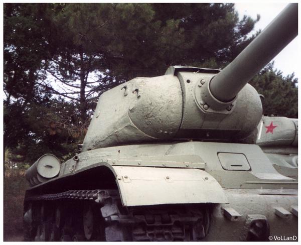Ru armor