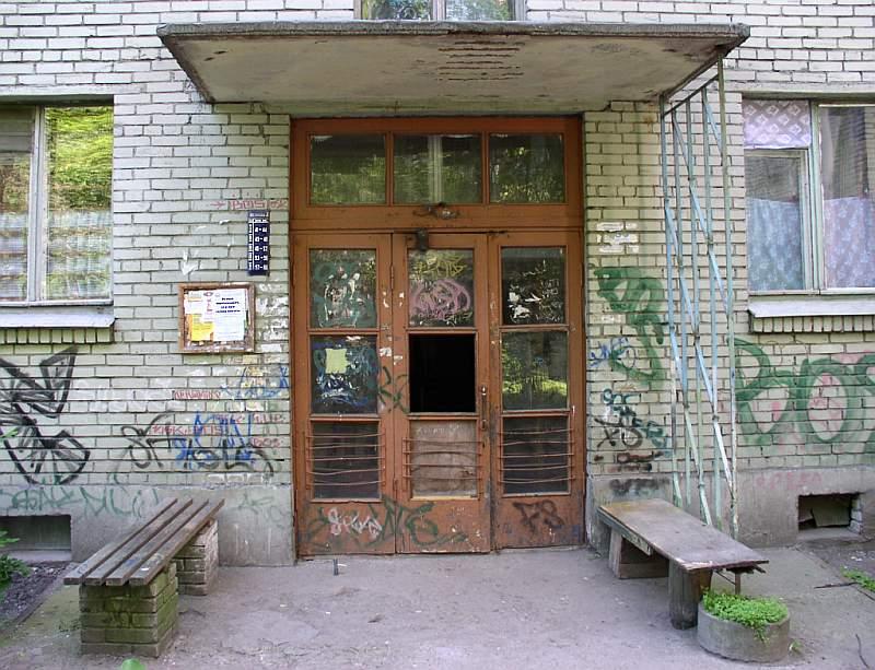 Магазин текстура, бесплатные фото ...: pictures11.ru/magazin-tekstura.html