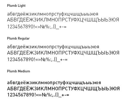 Скачать шрифт plumb-regular