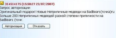 15,75 КБ