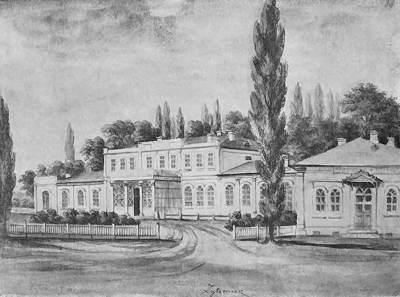 Житомир. Дом губернатора