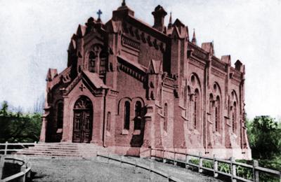 Кирха. Конец 19 века. Житомир