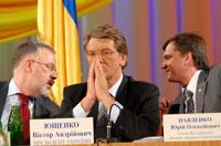 Президент Украины - Виктор Ющенко