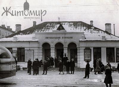 Автобусная станция Житомир