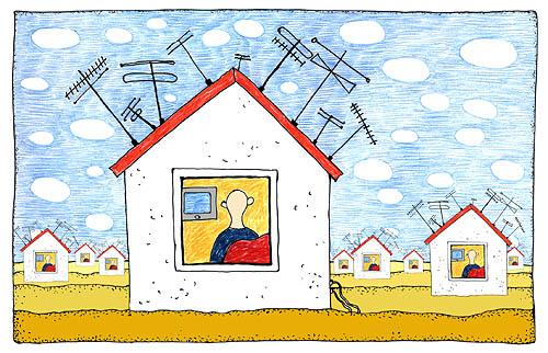 Антенны на крыше рисунок