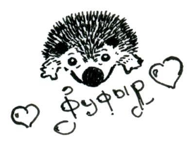 Hedgehogs.Love.U