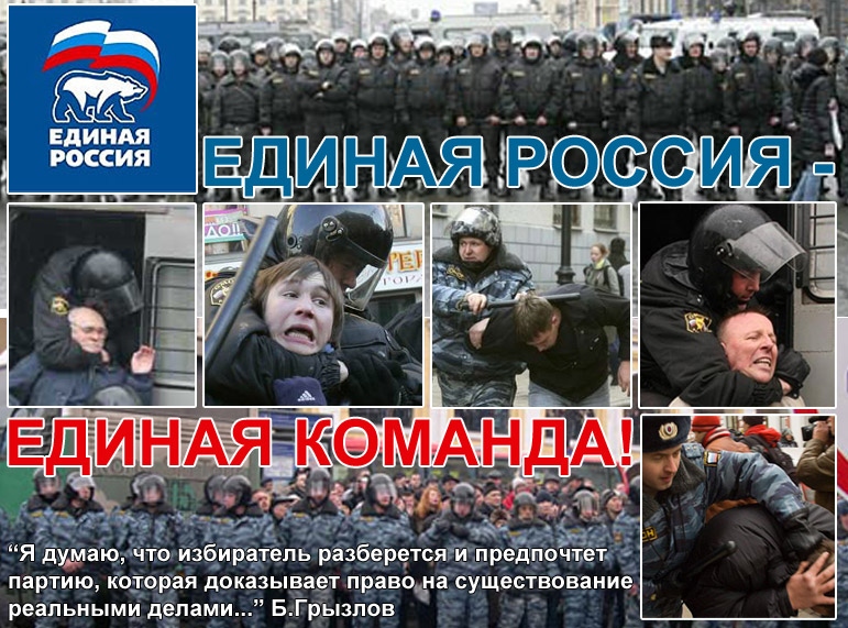 http://www.ljplus.ru/img3/b/e/beloyar/edro_dela_big.jpg