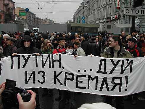 Николаевич когда народ выйдет на улицу избавиться чувства