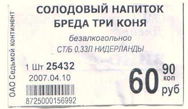 116.15 КБ