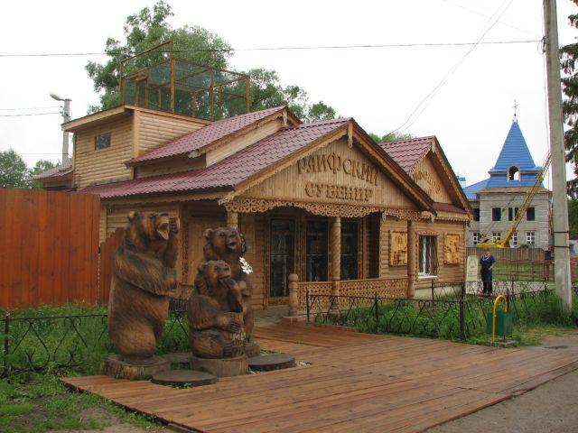 http://www.ljplus.ru/img3/d/e/denisi/IMG_0125.JPG