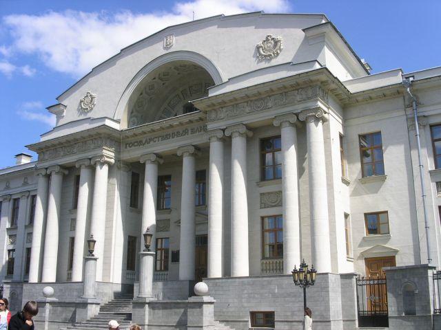 http://www.ljplus.ru/img3/d/e/denisi/PICT1843.JPG