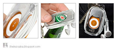 The Bevy: iPod Shuffle keyholder
