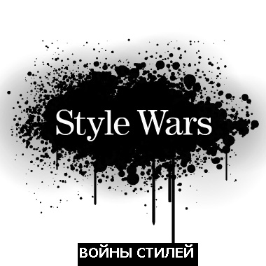 style wars analysis How to analyze sci-fi written: 1998-08 not analysisyou people stories written in an entertaining style are considered a rather poor historical.