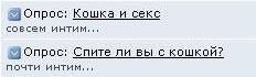 23,75 КБ