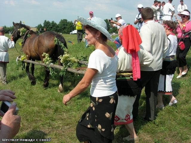 Шествие лошади с сохой вокруг Маара