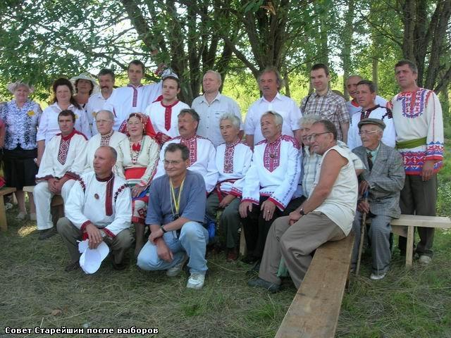 Совет эрзянских старейшин после выборов
