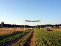 Большая поляна
