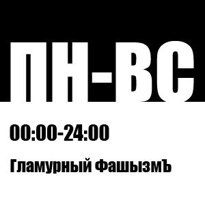 http://www.ljplus.ru/img3/e/v/evangele_ot/300x300glamur.jpg