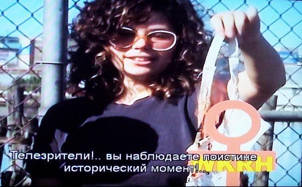 """Фрагмент видео """"New Report""""<br />"""