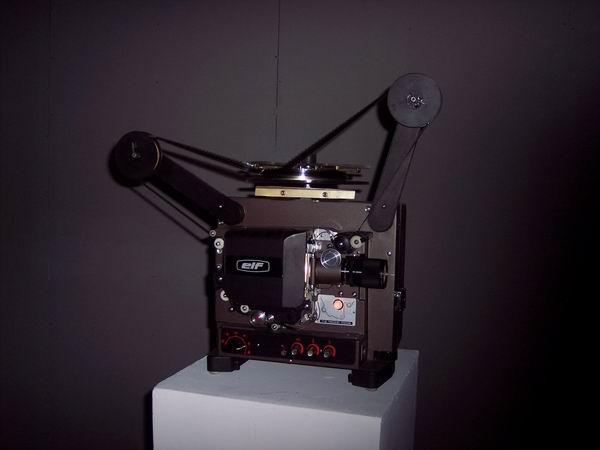 Киноаппарат