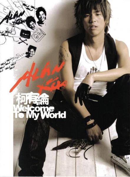 Китайские музыкальные альбомы Welcome To My World - скачать