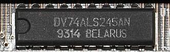 331x102, 10,9Kb