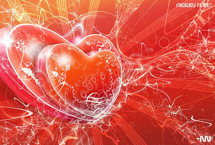 http://www.ljplus.ru/img3/i/u/iunewind/valentinka_2k7_700.jpg