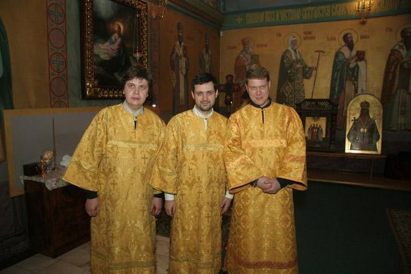 http://www.ljplus.ru/img3/i/v/ivan_i_demidov/tri_ipodiakona.jpg