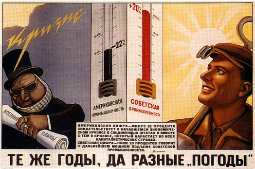 U-burzhuinov-krizis.jpg